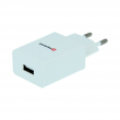22036000 - SWISSTEN TRAVEL CHARGER SMART IC WITH 1x USB 1A POWER WHITE