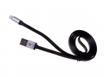 H-CLL1BB01 - cable lighting HEDO - black